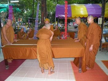 ภาพจาก pngoen.com